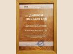 ДОБРО ПОЖАЛОВАТЬ НА САЙТ ПЕРВОГО В РОССИИ ФИРМЕННОГО САЛОНА ПАРКЕТА COSWICK!