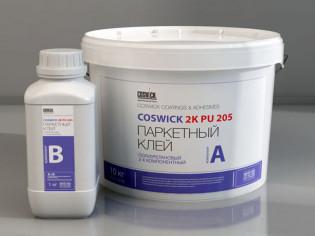 Паркетный клей полиуретановый двухкомпонентный 2K PU 205 (5+0,6 кг.) (арт. 4610-030000, 4620-030000)