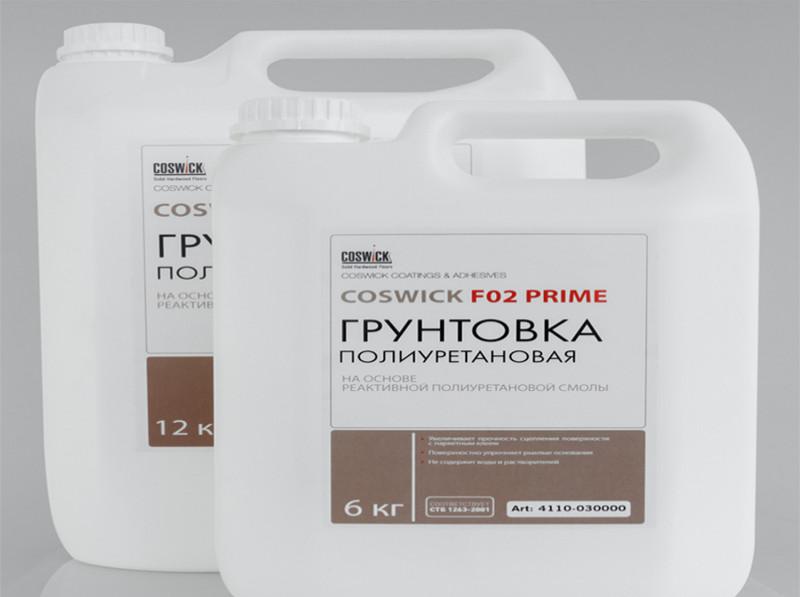 Грунтовка полиуретановая F02 Prime (6кг.) (арт. 4110-030000)